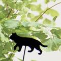 猫雑貨 ガーデンピック クロネコ