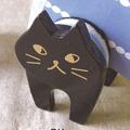ネコ雑貨・猫グッズ カードスタンド CAT