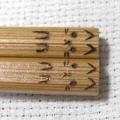 木のお箸(ニコニコ)