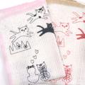 ネコ柄のキッチンクロス 2枚セット(広場)