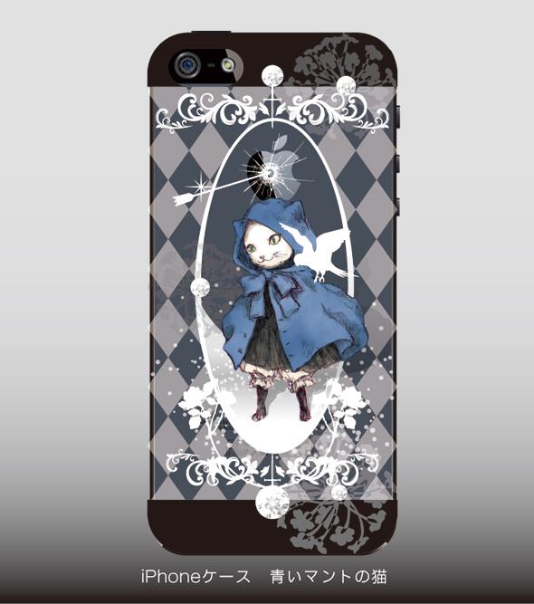 【ネコiPhoneケース】青いマントの猫(ブラック用)(透明タイプ)