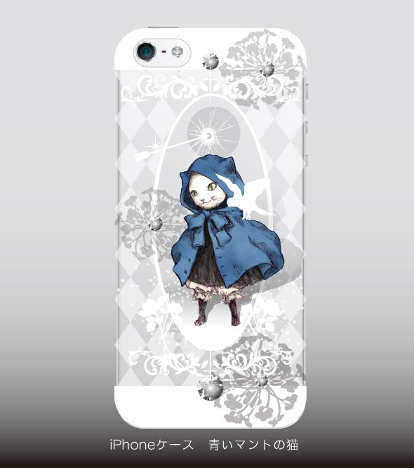 【ネコiPhoneケース】青いマントの猫(ホワイト用)(透明タイプ)