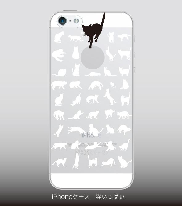 【ネコiPhoneケース】猫いっぱい(ホワイト用)(透明タイプ)